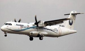 تسلیت به بازماندگان سانحه هواپیمایی شرکت آسمان