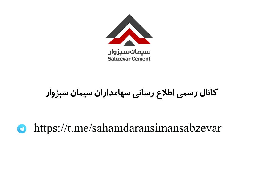 Shareholders Address in telegram