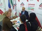 حضور شرکت سیمان سبزوار در نمایشگاه بین المللی صنعت ساختمان ازبکستان