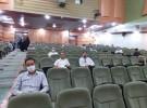 برگزاریی مجمع عمومی فوق العاده صاحبان سهام شرکت سیمان سبزوار