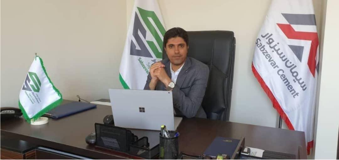 محمد حسین مجیدی، عضو هیات مدیره سیمان لار سبزوار