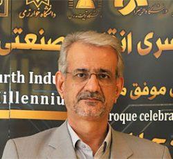 مهندس سعید حیدری - مدیرعامل سیمان سبزوار