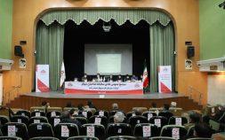 مجمع عمومی عادی سالیانه سیمان سبزوار